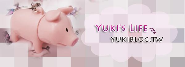 [公告]*Yuki's Life永久网址 & 手机版网页公开上线*[置顶]