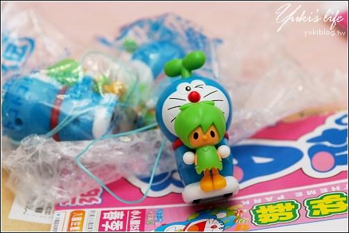 [喔耶!]*我上小人國的哆啦A夢樂園春季號快報了耶! - yukiblog.tw
