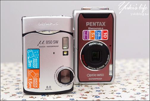 [相機測試]*哇嗚~好酷的玩水機! Olympus U850sw & Pentax W60(有測試照) - yukiblog.tw