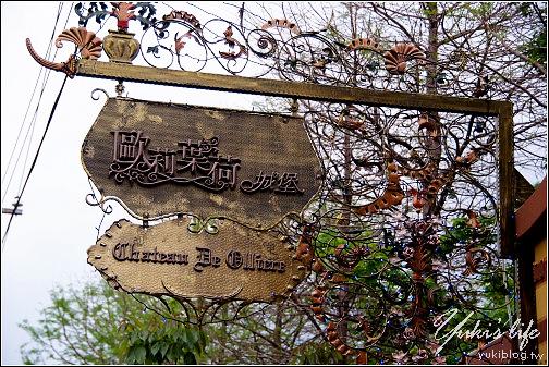 南投埔里-歐莉葉荷城堡