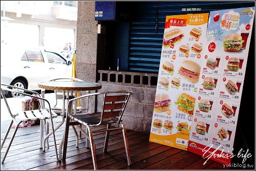 [連鎖-食]*假日的輕食早午餐~拉亞漢堡 - yukiblog.tw