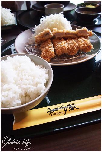 [台北-食]*知多家~炸豬排美味腰內肉 - yukiblog.tw