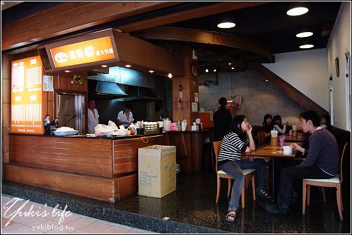 [台北-食]*拉堤49義大利麵 - yukiblog.tw
