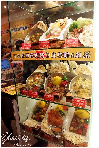 台北車站微風廣場-印度風咖哩