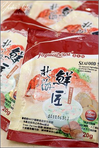 [Costco]*北海鮮匠白湯~甘貝的甜美滋味 - yukiblog.tw