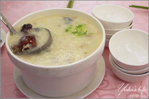 [台北-食]*龍都酒樓~烤鴨宴。皮脆肉肥嫩美味無法檔 (雙龍之旅 I ) - yukiblog.tw