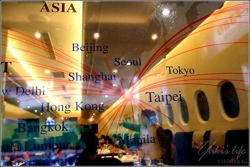 [台北-食]*公館~A380空中廚房 (享用飛機餐.有空姐空少為你服務) - yukiblog.tw
