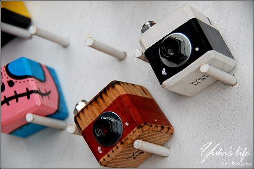 [台北-遊]*陽明山~大樹下小饅頭 & 花卉試驗中心 & 天母~手創+二手市集 - yukiblog.tw
