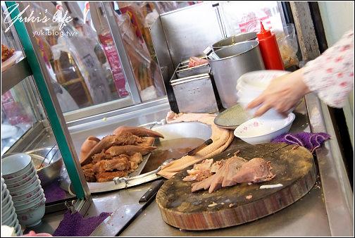 [台南之旅]*食-阿松割包 & 富盛號碗粿 - yukiblog.tw