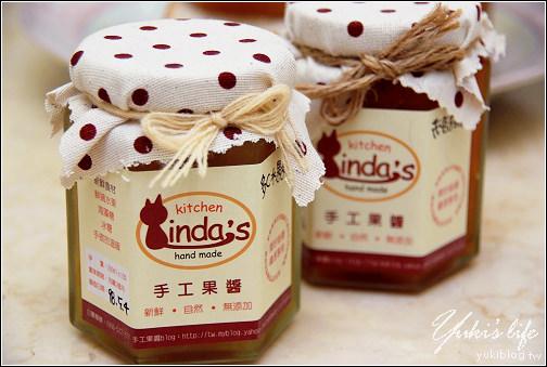 Lindaの廚房 手工果醬