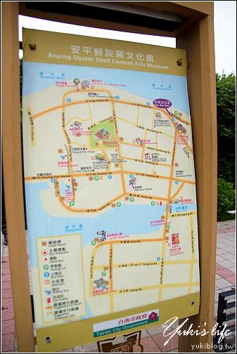 [台南之旅]*遊-安平蚵灰窯文化館 - yukiblog.tw