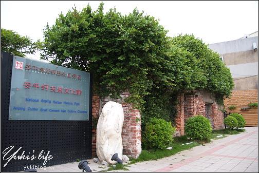 [台南之旅]*遊-安平蚵灰窯文化館