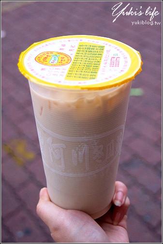 [台南之旅]*飲-義豐阿川冬瓜茶 - yukiblog.tw