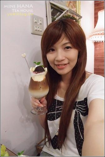[台北-食]*東區下午茶時光 ~ MINI HANA (下午茶篇) - yukiblog.tw