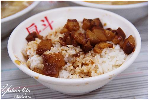 [台南之旅-食]*传统台南小吃~戽斗米糕