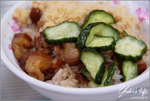 [台南之旅-食]*傳統台南小吃~戽斗米糕 - yukiblog.tw