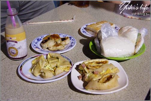 台南-一點刈包