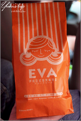 [台南之旅]*日式EVA伊娃泡芙 - yukiblog.tw