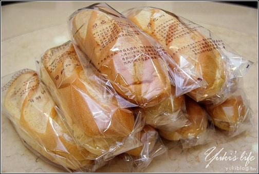 維也納牛奶麵包