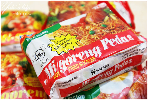 [團購美食]*Mi goreng Pedas印尼泡麵〈印尼乾麵〉香辣帶勁! - yukiblog.tw