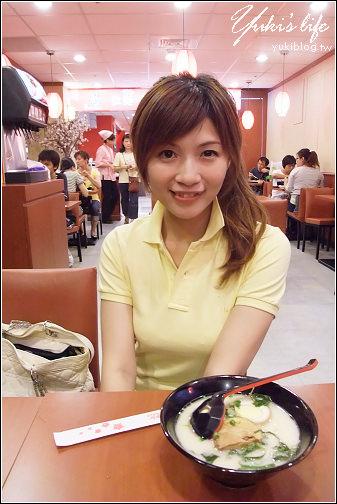 [分享]*illori竹纖維POLO衫~夏日不流汗經典款! - yukiblog.tw