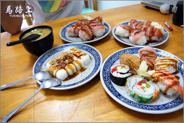 [09 SUMMER]-2*花蓮。馬路上日式小吃 - yukiblog.tw