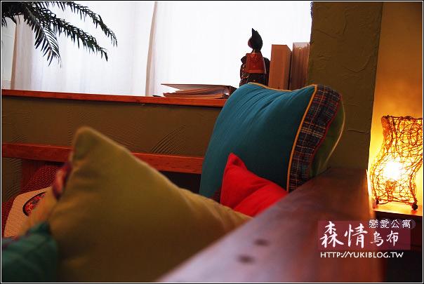 花蓮-戀愛公寓-森情烏布