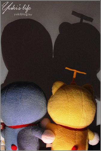 [活動]*2009夏關燈乘涼趣-80場精彩有趣的社區活動 - yukiblog.tw