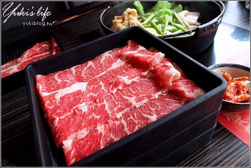 [板橋-食]*府中站~品鼎殿日式壽喜燒(吃到飽) - yukiblog.tw