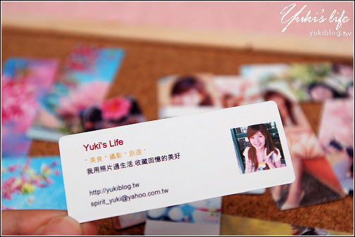 [好物分享]*我的Ping Card 2度入手 (部落格名片) - yukiblog.tw