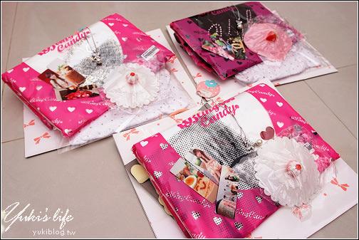 [分享]*两百万人次抓抓乐的礼物准备好了 ^^ - yukiblog.tw