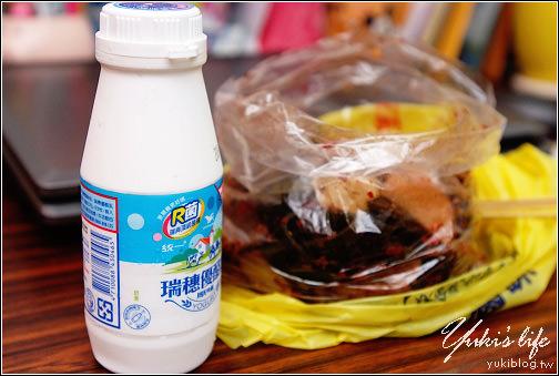 [樹林-食]*高人氣~冰鎮滷味(推推推) - yukiblog.tw