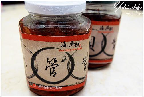 [試吃]*澎湖.海人藏鮮~小管醬&干貝醬(夏日開胃涼伴) - yukiblog.tw