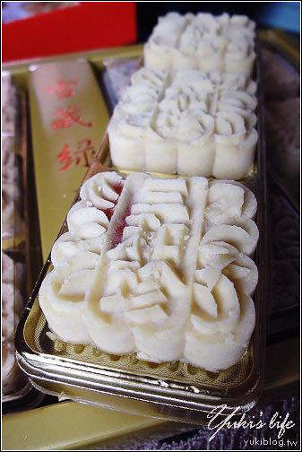 [彰化-食]*鹿港茶點~三和珍-雪藏綠豆糕 & 蓮花酥 + 鄭玉珍-鳳眼糕 + 鹿港麻糬舖-阿婆麻糬 - yukiblog.tw