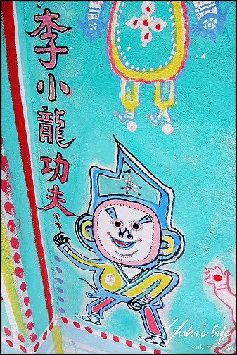 台中-彩繪村