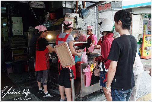 板橋-油庫口麵線