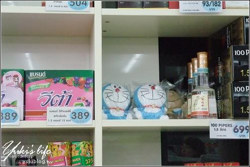 [09夏.泰國]*C1戰利品~NaRaYa曼谷包&一堆泰國零食 - yukiblog.tw