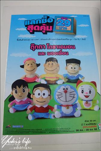 泰国战利品