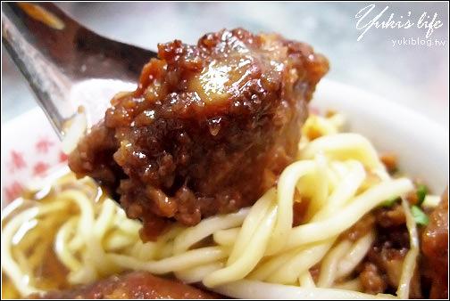 [台中-食]*豐原廟東夜市~清水排骨麵 & 金樹鳳梨冰 - yukiblog.tw