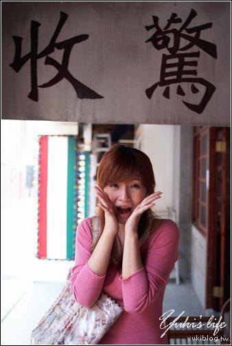 [台北-遊]*萬華~剝皮寮老街 - yukiblog.tw