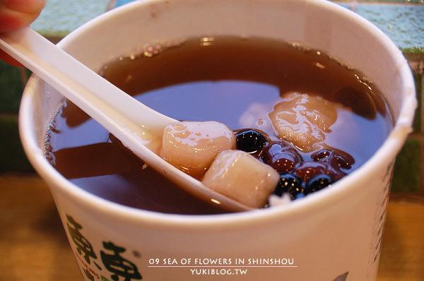 [台中-食]*東東芋圓 ~ 呷燒燒 - yukiblog.tw