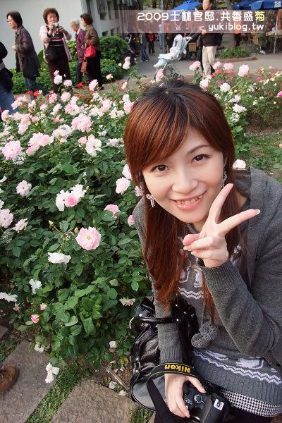 [台北-遊]*2009士林官邸菊花展~共香盛菊 - yukiblog.tw