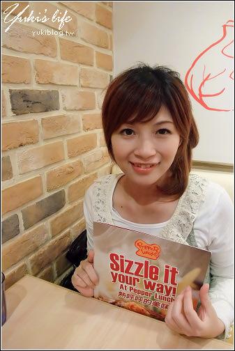 [09xmas]*圣诞大餐pepper lunch + 京站广场