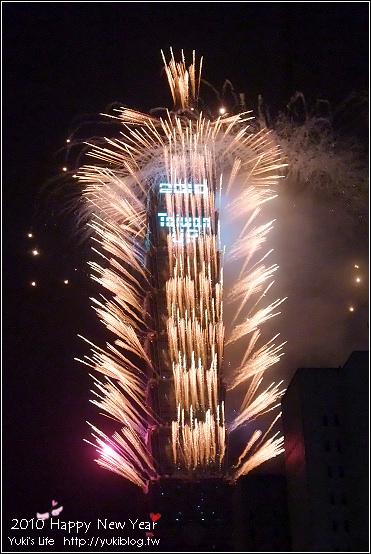 [Happy New Year]*2010年 Taipei 101跨年煙火搶先看! - yukiblog.tw