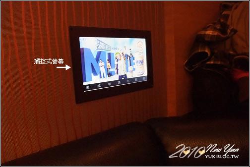 [板橋-玩]*「星聚點KTV‧時尚宴」~有吃又有唱.價格超便宜! - yukiblog.tw