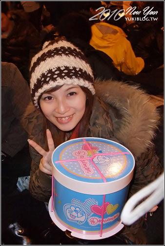 [09跨年]*那一夜我們更加熱血!Taipei 101跨年+慶生+煙火照 - yukiblog.tw