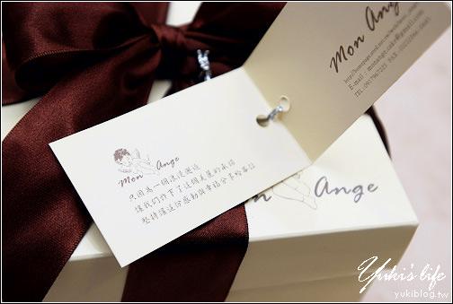 [試吃]*Mon ange ~ 原味起司、歐露、芋泥捲、玫瑰捲 - yukiblog.tw