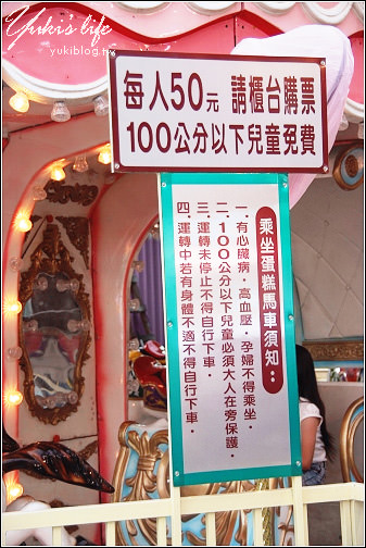 [南投-遊]*社寮紫南宮  & 造價3880萬的金筍廁所 - yukiblog.tw