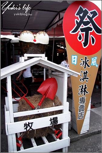 [南投-遊]*追火車~~集集火車站 - yukiblog.tw