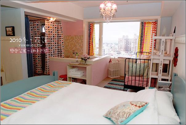 戀愛公寓_甜味巴黎